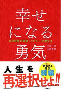 book116