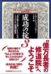 book133