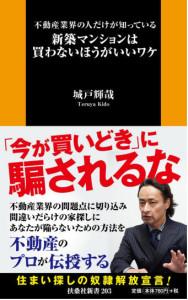 book169
