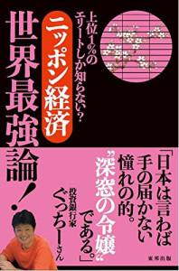 book184