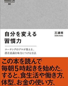 book207