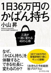 book211