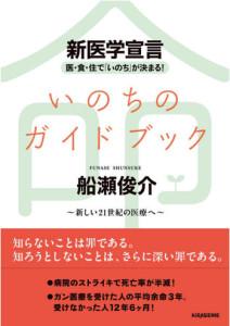 book225