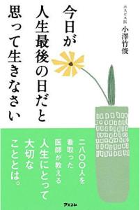 book242