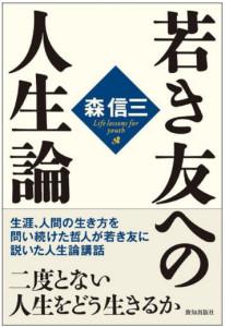 book248