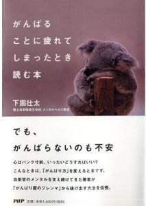 book255