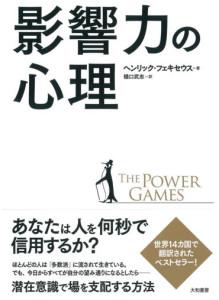 book263