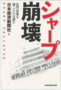 book270