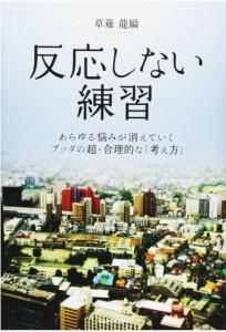 book276