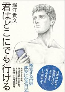 book288