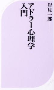 book295