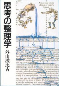 book302