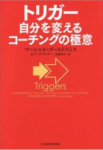 book307