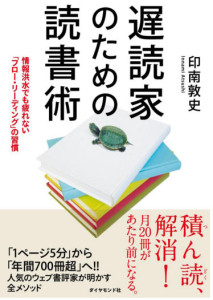 book336