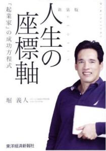 book427