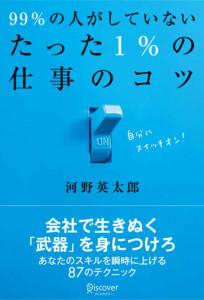 book436
