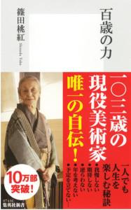 book471