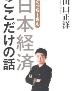 book476