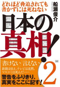 book483