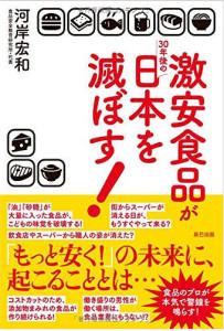 book490