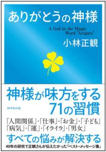 book531