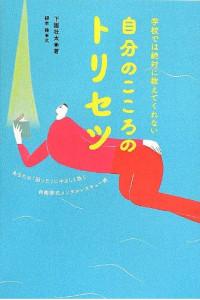 book555