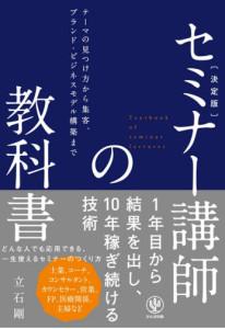 book583