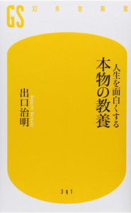 book606