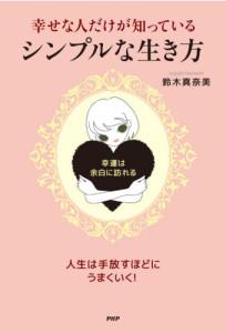 book614