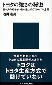 book619
