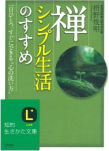 book623