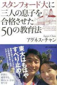 book635