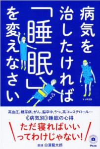 book641
