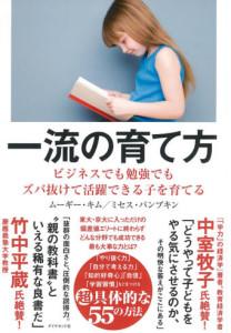 book647