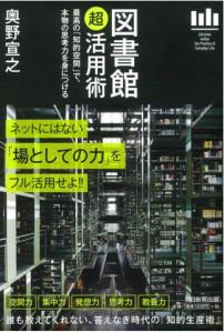 book665