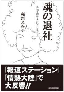 book675