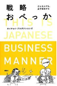 book686