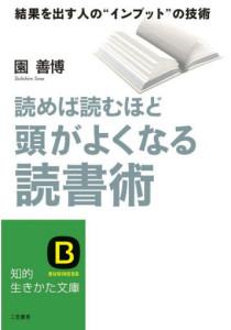 book714