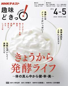 book726