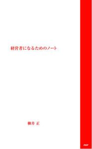 book740