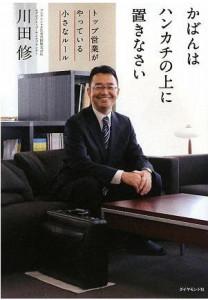 book759