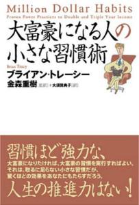 book772