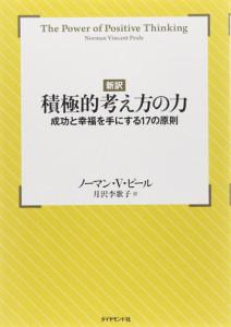 book785