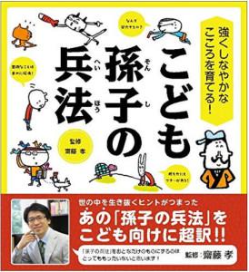 book791