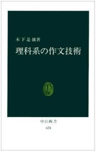 book822
