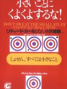 book827