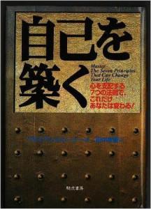 book836