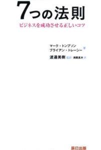 book859