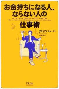 book867