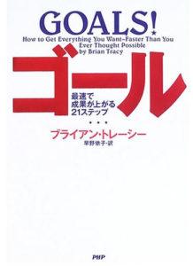book877